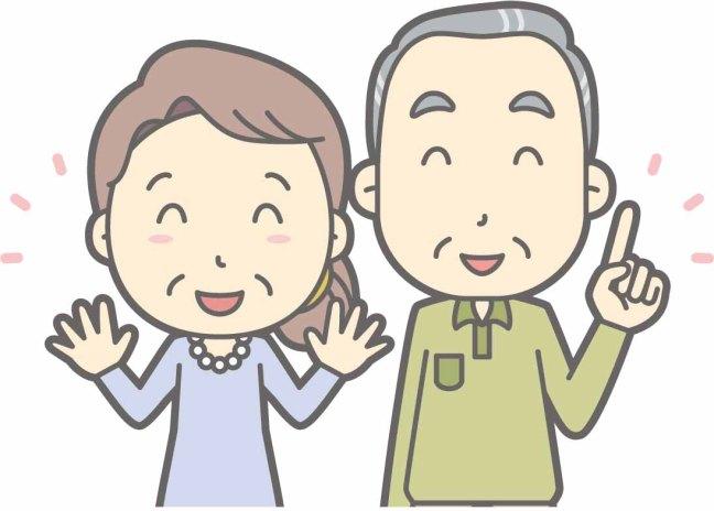 藤沢市 湘南台 村田整骨院 鍼灸 マッサージ 高齢者 助成券